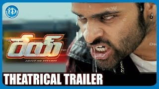 Rey Movie Theatrical Trailer with Release Date | Sai Dharam Tej | Shraddha Das |  YVS Chowdary