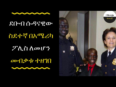 South Sudan refugee achieves his American dream
