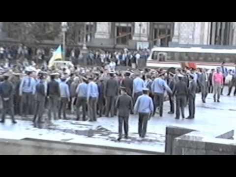 Ukraine Independence Referendum Anniversary: 23 years since Ukrainians voted to be independent state
