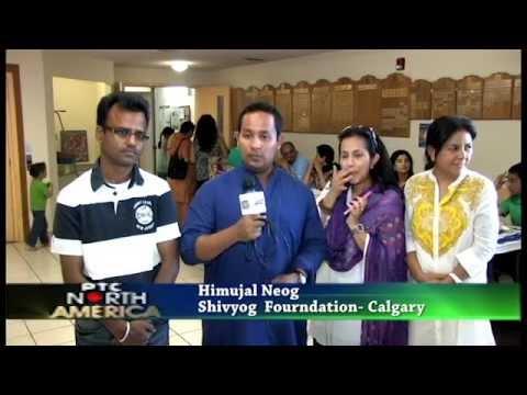 Ptc News - Shivyog Calgary Shivir 2014 video