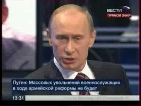 Разговор с В.Путиным.Прямая линия.Прямой эфир.04.12.08.Part 10