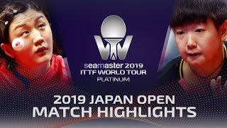 Sun Yingsha vs Chen Meng | 2019 ITTF Japan Open Highlights (1/2)