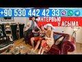 Недвижимость в Турции: Ваша новая жизнь в Турции с ArbatHomes