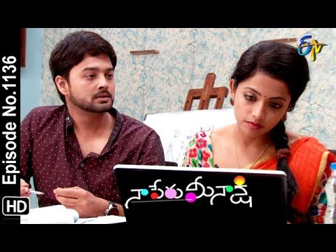 Naa Peru Meenakshi | 17th October 2018 | Full Episode No 1136 | ETV Telugu