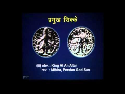 Pracheen Bharat Ka Etihas Part 1 video