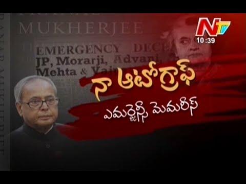 Emergency Memories in Pranab Mukherjee Autobiography - Story Board Part 01