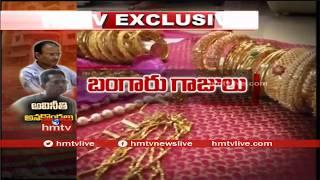 కాసేపట్లో కోర్టు ముందుకు అవినీతి చేపలు | Special Report From Vijayawada Court | hmtv