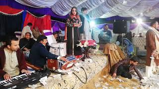 Uchi Pahari Paiso Ki Barish  Afshan Zaibe New Song