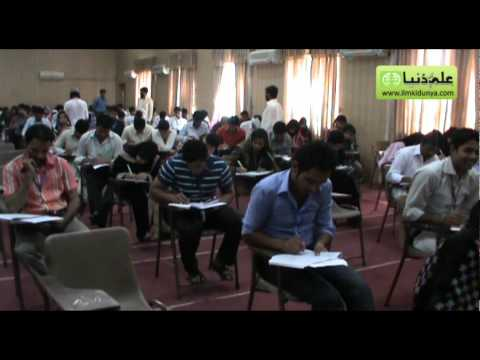MCAT Test 2011 Result is expected in the last of Sep