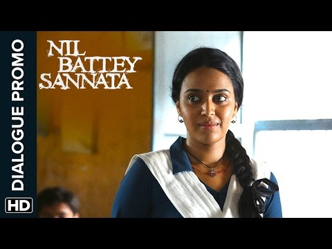 Swara Bhaskar Wants Admission In School | Nil Battey Sannata | Dialogue Promo