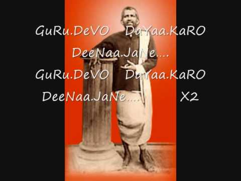 Sri Ramakrishna Song~guru Devo Daya Karo~by Devendranath Majumdar video