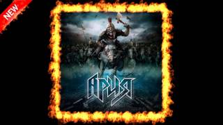 Ария - Ангелы Неба