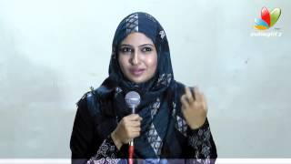 Actress Monika converts to Islam and to quits cinema | Press meet | M.G.Rahima
