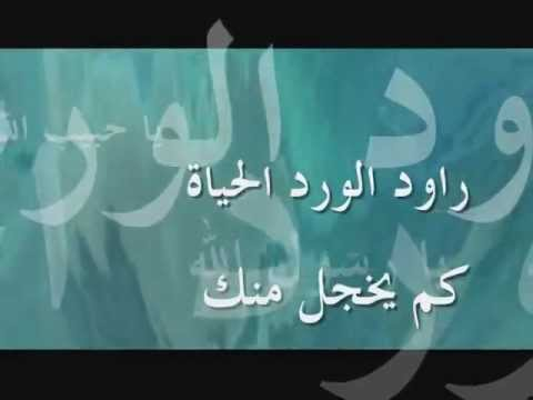 Ya Rasool Allah  Ya Habibi Allah By Gh  Mustafa video