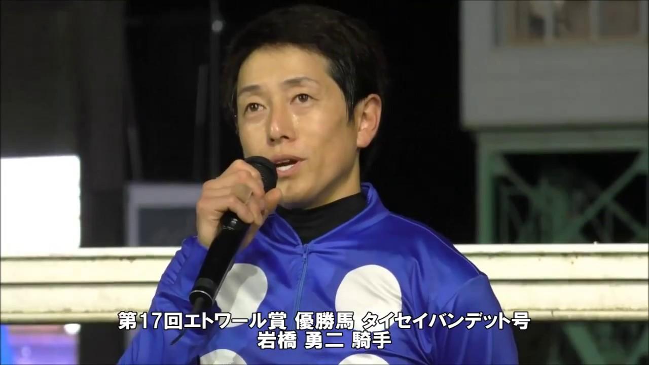 20170816エトワール賞 岩橋勇二騎手