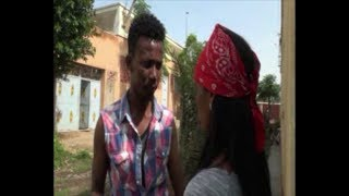 Daero Entertainment | New Eritrean comedy 2018 Miela Fkri (ሜላ ፍቅሪ) By Filimon Aregay(Wedi Aregay)
