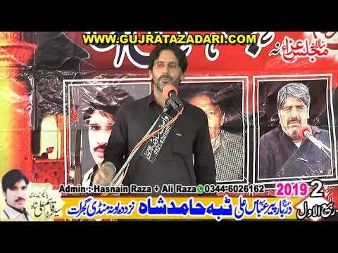 Zakir Asghar Rohani | 2 Rabi ul Awal 2019 | Tiba Hamid Shah Gujrat || RazaProduction