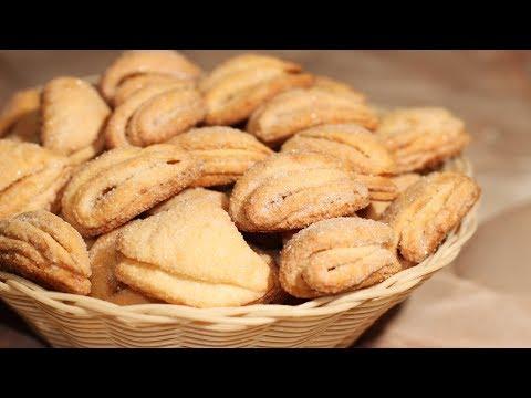 Творожное печенье.  Треугольники (Поцелуйчики)