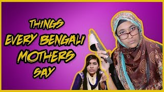 THINGS EVERY BENGALI MOTHERS SAY | BANGLA FUNNY VIDEO