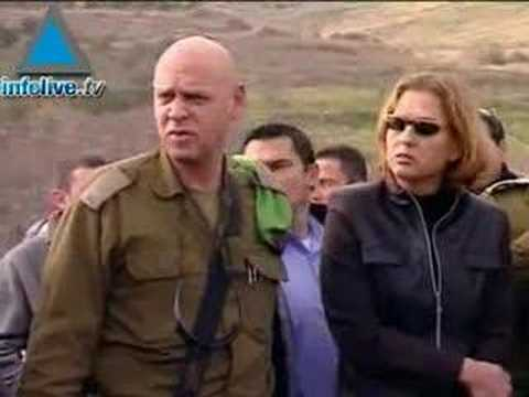 Foreign Minister Tzipi Livni Views Nablus Terror Capital and Illegal Outposts During West Bank Tour