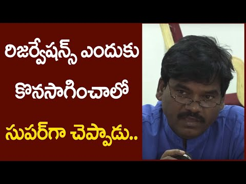 TBSP Leader Bahadur Srinu Excellent Speech On Reservations In Private Sector || Mass Voice