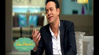 #صاحبة السعادة | لقاء خاص مع مصطفى قمر وذكريات زمان - الجزء الخامس