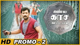 Kannula Kaasa Kaattappa | Promo 2 | Teaser | Arvind Akash | Chandini | Yogi babu | kalyan | KKK