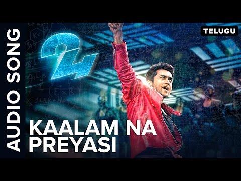 Kaalam Na Preyasi | Full Audio Song | 24 Telugu Movie | A.R. Rahman | Benny Dayal | Suriya, Samantha