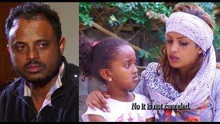 አዚዛ አህመድ፣ ቴዎድሮስ ለገሠ Ethiopian film 2018