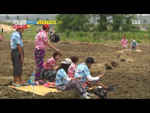SBS 런닝맨-바캉스 레이스(정우성.한효주.준호)130630 #2(4)