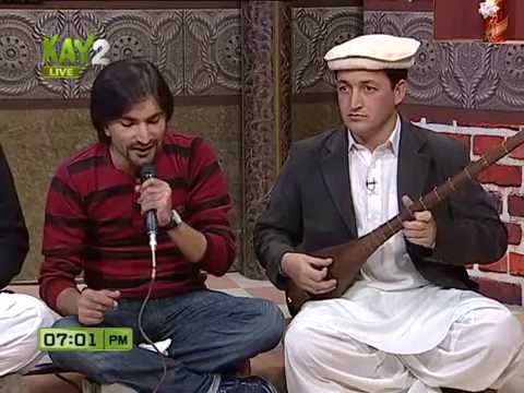 Metar Reran Ki....a Beautifull Old Chitrali (khowar) Song By Mehtab Ziyab video