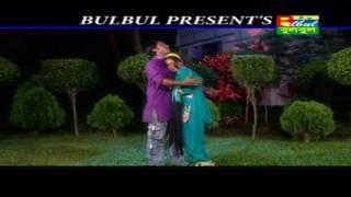 Kon Jonome Pabo Tare / Rupa Boro Beyman / Emon Khan / Bulbul Audio Center