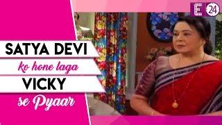 Main Maike Chali Jaungi    Satya Devi को होने लगा है Vicky से प्यार