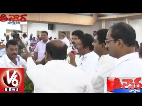 TDP Vs YSRCP | Leaders fight in Vijayawada Municipal Corporation Meet | Teenmaar News | V6 News