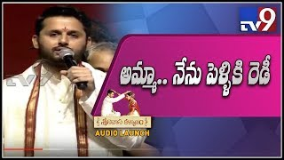 Nithiin speech at Srinivasa Kalyanam Audio Launch