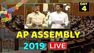 AP Assembly Sessions 2019 Live || YS Jagan Live || Chandrababu Naidu Live || CINE TALKIES