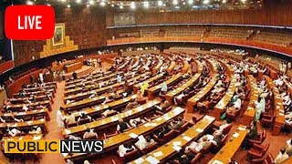 Live | National assembly session Today | 25 June 2019
