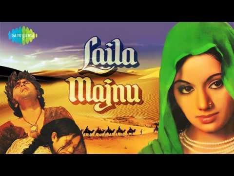 Tere Dar Pa Aaya Hoon - Mohammad Rafi - Laila Majnu 1976