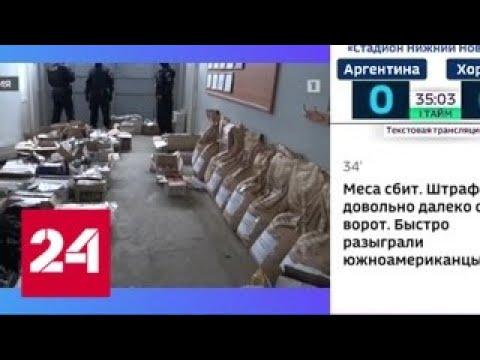 Вести. Дежурная часть от 21 июня 2018 года (21:20) - Россия 24