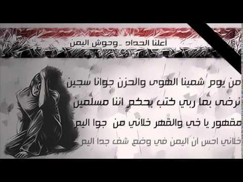 وحوش اليمن كاوي و وليد اعلنا الحداد Kawi fe Walid