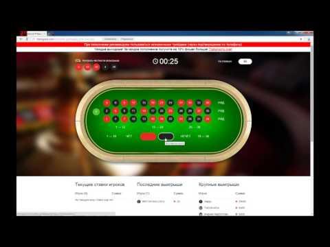 evropeyskaya-kazino-s-vivodom-deneg