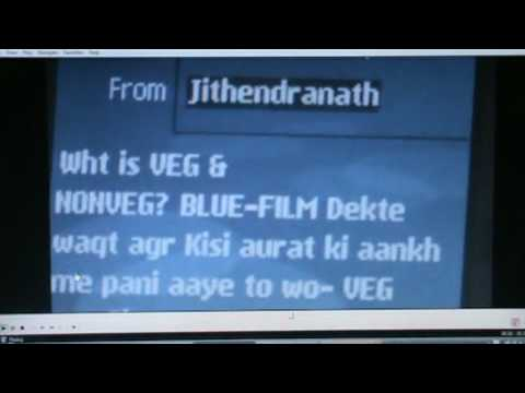 Jithendranath - pervert, former PIO of CDAC sends dirty SMS to women