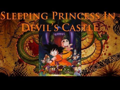 Dragon Ball December Ep.2 Sleeping Princess In Devil's Castle