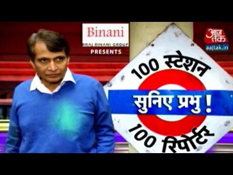 100 Station, 100 Reporters: Looking Ahead At India's Railway Budget 2016