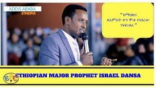 PROPHET ISRAEL DANSA -- Amazing Miracle - 2017 - AmlekoTube.com