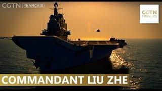 Commandant du porte-avions chinois Liaoning : Liu Zhe