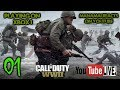 Call of Duty WW2 Multiplayer - DOUBLE XP! (COD WW2 Gameplay) MP3