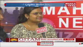 Womens Talks About Sri Reddy Issue | Vizag