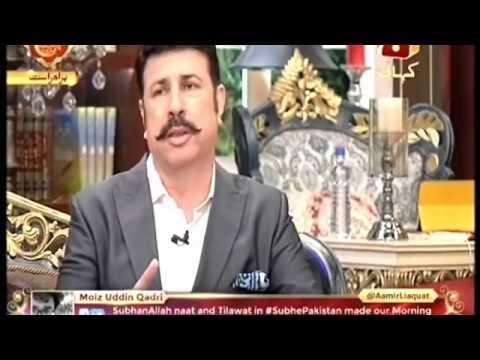 subh e pakistan with aamir liaqat part 2 geo kahani 8th
