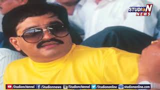 Supreme Court Orders Centre to Seize Dawood Ibrahim Assets